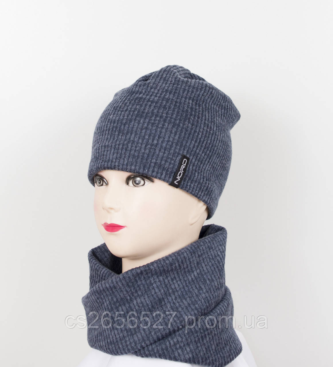 Детская,подростковая шапка +хомут для мальчика