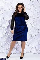Стильное платье     (размеры 48-58)  0147-97, фото 1