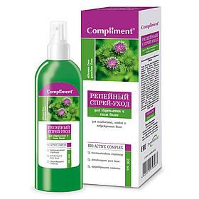 Репейный спрей-уход для ослабленных ломких и поврежденных волос Compliment 200 мл.