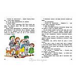Первый раз - в первый класс. А. Раскин, Л. Сергеев, Л. Каминский, Ю. Коваль, А. Платонов, фото 6