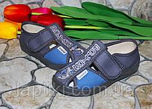 Детские тапочки для мальчиков Waldi