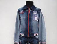 Джинсовая куртка для мальчика 122 роста Красная молния