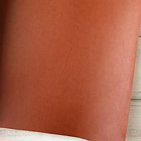 НЕФОРМАТ АБО НЕВЕЛИКИЙ БРАК!! Шкірзамінник палітурний - під натуральну шкіру - рудий - 23,5х70 см