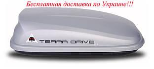 Грузовой бокс Terra Drive 320 Серый правостороннее открытие