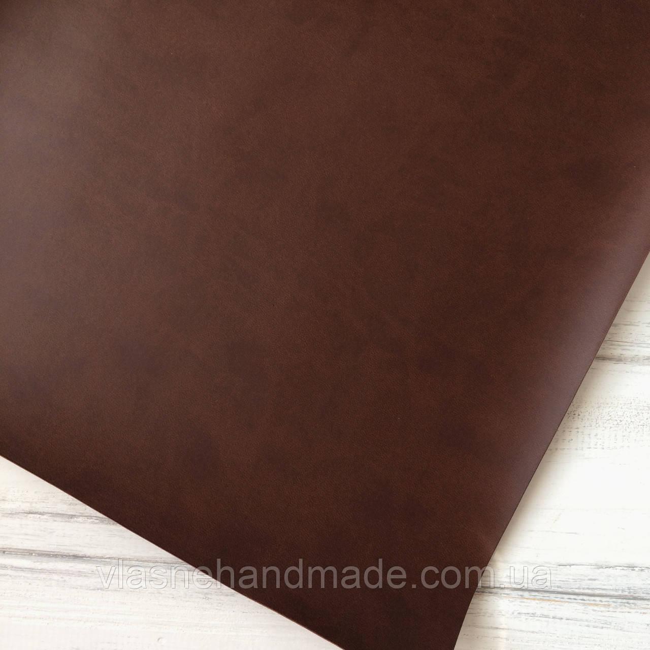 НЕФОРМАТ АБО НЕВЕЛИКИЙ БРАК! Шкірзамінник палітурний - матовий - темно-коричневий - 25х35 см