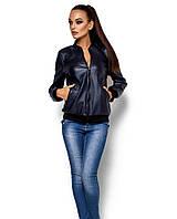 Женская стеганая куртка бомбер R359 темно-синяя