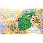 Путешествие новогодней Ёлочки. И. Зартайская, фото 8