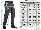 Спортивные брюки Brooklyn меланж, фото 5