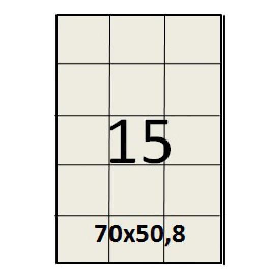 Этикетки с клейким слоем А4 100 шт/уп  15 на листе 70*50,8 мм
