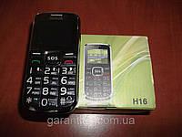 Мобильный телефон Бабушкофон Nokia H16 (Duos, 2 sim, сим карты, нокиа 16) для пожилых людей