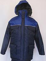 "Куртка утепленная ""Юпитер"". Спецодежда зимняя."