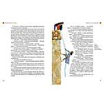 Сокровища горы Аль-Дарун. Ковалевский Владимир, фото 4