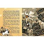 Уютные зимние сказки. Гребенник, Бахурова, Кухаркин, фото 3