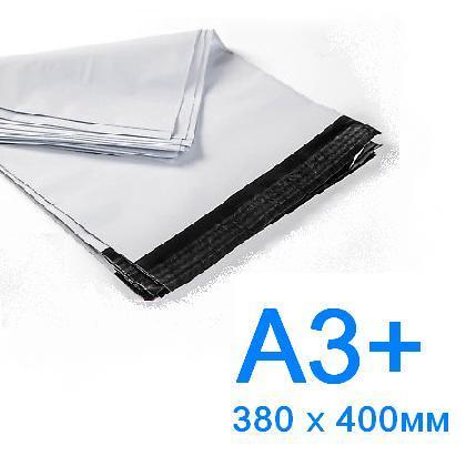 Кур'єрські пакети А3+, 380х400 мм, від 5000 шт.