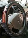 Оплетка на руль, экокожа черная., фото 2