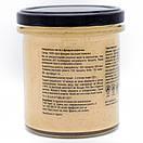 100% фундучная паста, 300г стекло, без сахара и добавок, всегда свежая фундуковая, насыщенный вкус, фото 2