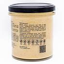 100% фундучная паста, 300г стекло, без сахара и добавок, всегда свежая фундуковая, насыщенный вкус, фото 3