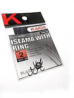 Крючки Kaida Iseama With Ring #2