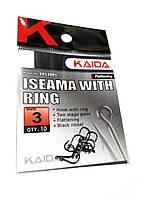 Крючки Kaida Iseama With Ring #3