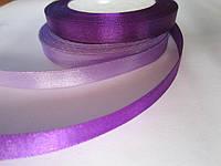 Лента атлас 1,2 см фиолетовая. Заказ от 3 м