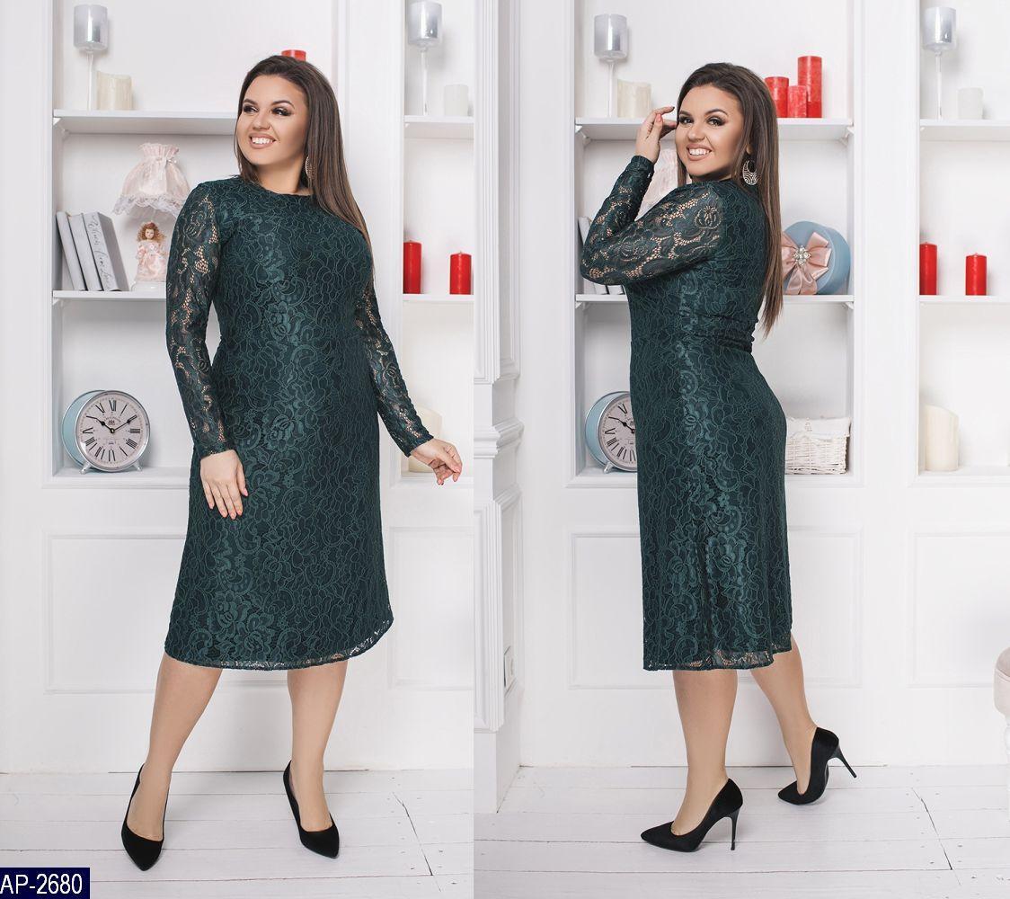 Стильное платье     (размеры 48-58)  0148-13