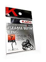 Крючки Kaida Iseama With Ring #7