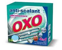 Таблетки от накипи для стиральных машин OXO 4в1 50шт