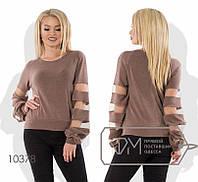 Нарядная женская свободная свитер кофточка бежевая S M L, фото 1
