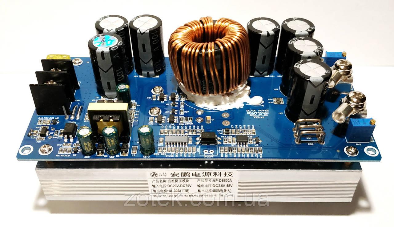 DC-DC AP-D5830A 30A 20-70V > 2.5-58V понижающий преобразователь стабилизатор драйвер 800W