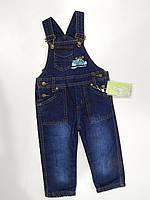 Полукомбинезон джинсовый на флисе для мальчика р.80 ТМ Бемби
