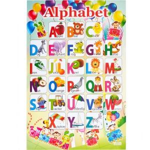 Плакат картонный «Алфавит АНГЛИЙСКИЙ»    ПАУа