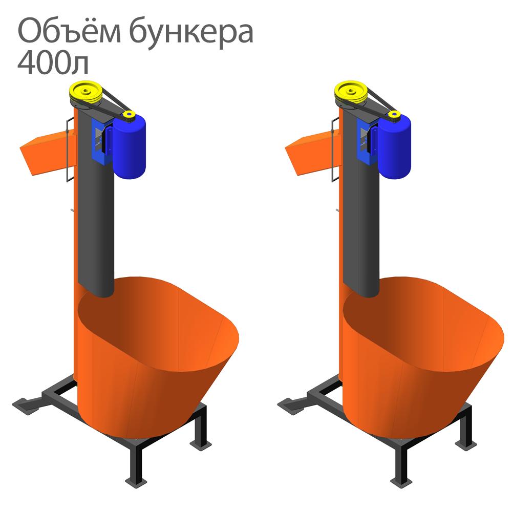 Шнек точной загрузки с двигателем + бункер дозатор 400 литров, погрузчик вертикальной подачи сырья зерна