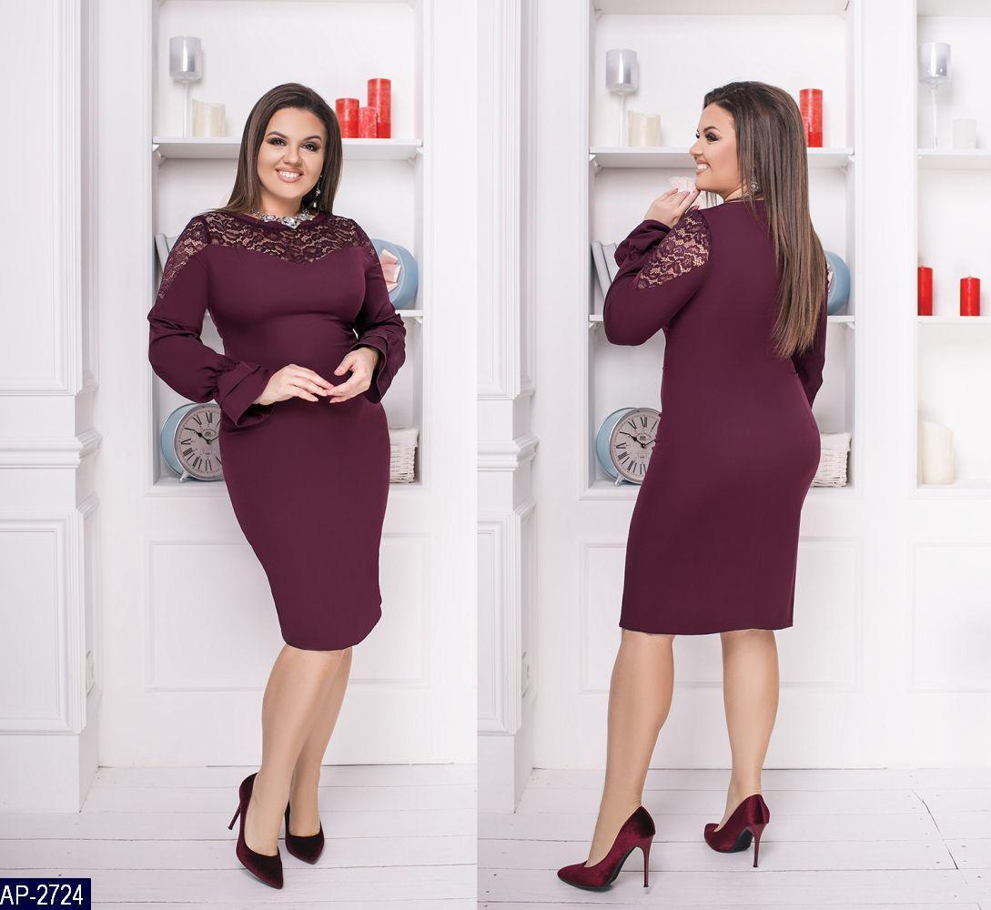Стильное платье     (размеры 48-58)  0148-19