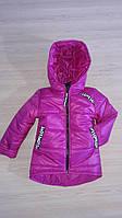 Курточка Анжелика для девочки размер от 128 до 140, фото 1