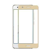 3D защитное стекло для Huawei Nova 2 (на весь экран) Золотой