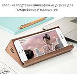 Колонка подставка для телефона планшета , фото 9