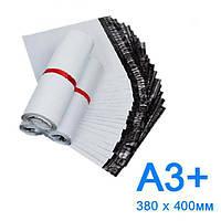 Кур'єрські пакети А3+, 380х400 мм, від 500 шт.