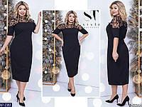 Стильное платье     (размеры 48-54)  0148-24