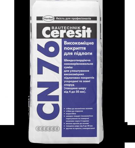 Высокопрочное покрытие для пола Ceresit CN 76, 25кг