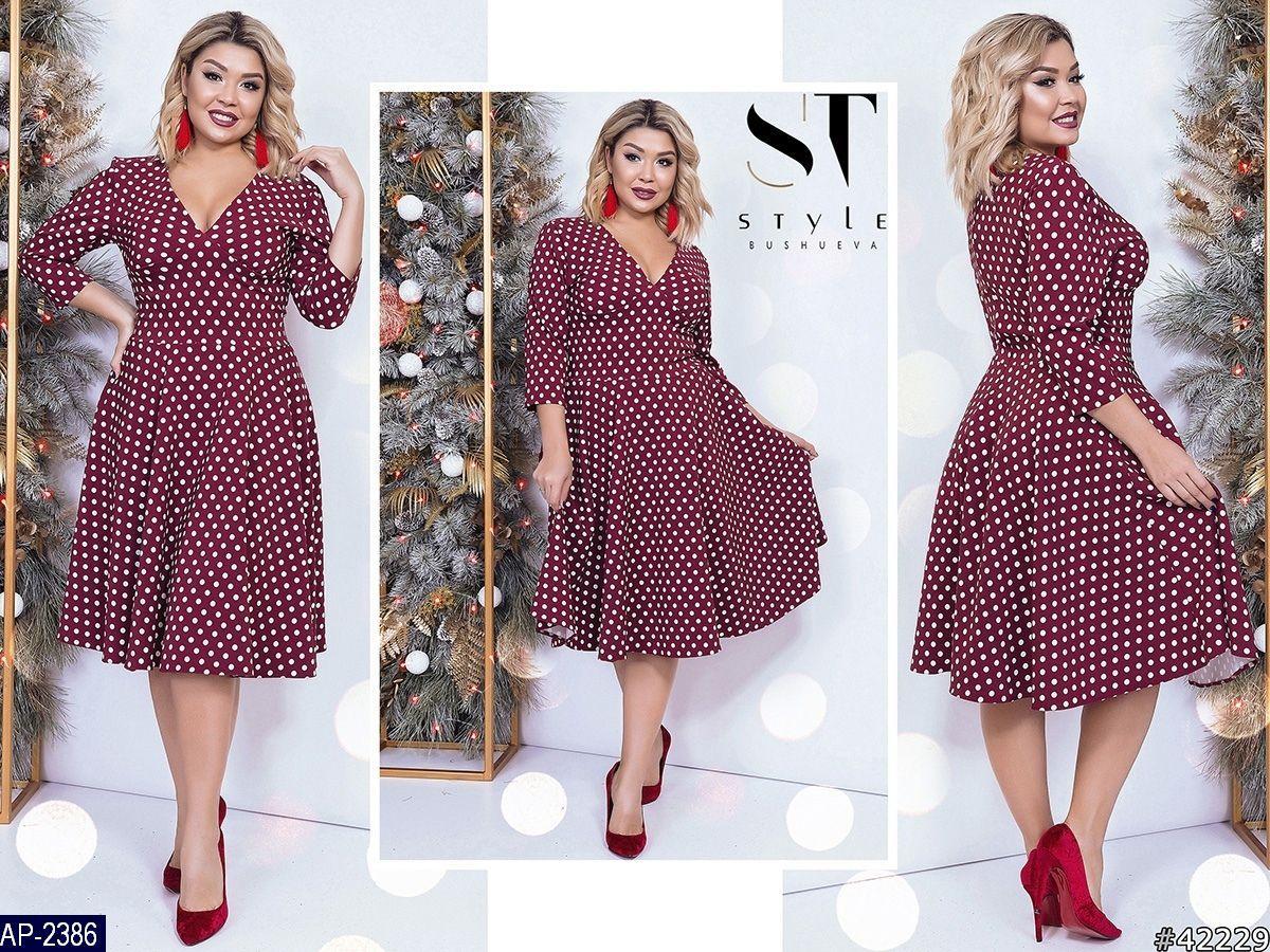 Стильное платье     (размеры 48-54)  0148-25