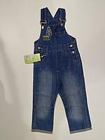 Полукомбинезон джинсовый для мальчика р.86 ТМ Бемби