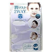 Силиконовая маска для увлажнения кожи многоразового использования из 2- х частей Япония