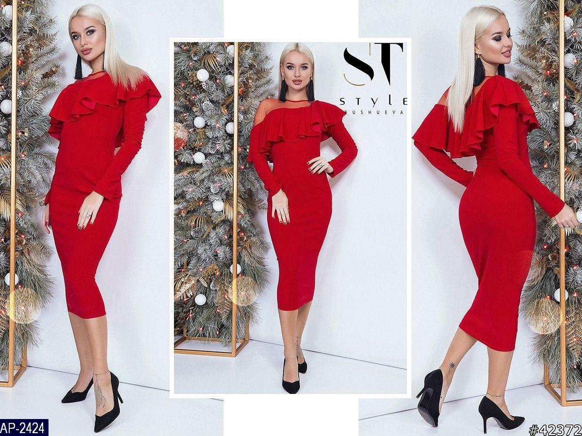Стильное платье     (размеры 48-54)  0148-29