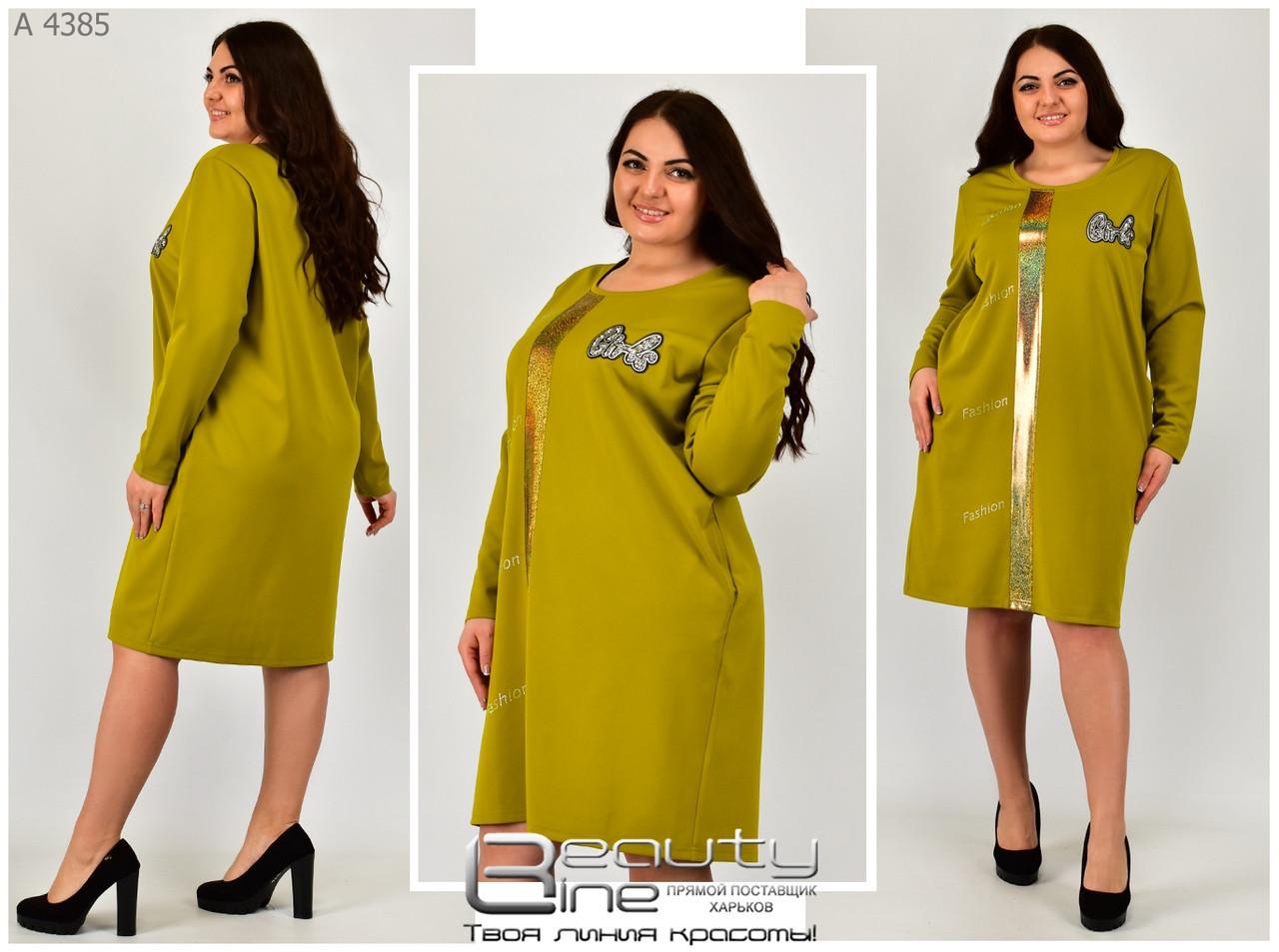 Платье женское свободного кроя раз. 52.54.56.58