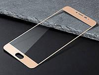 3D защитное стекло для Meizu M5 Note (на весь экран) Золотистый