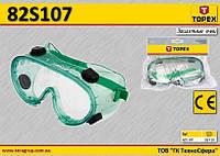 Очки защитные зеленые,  TOPEX  82S107