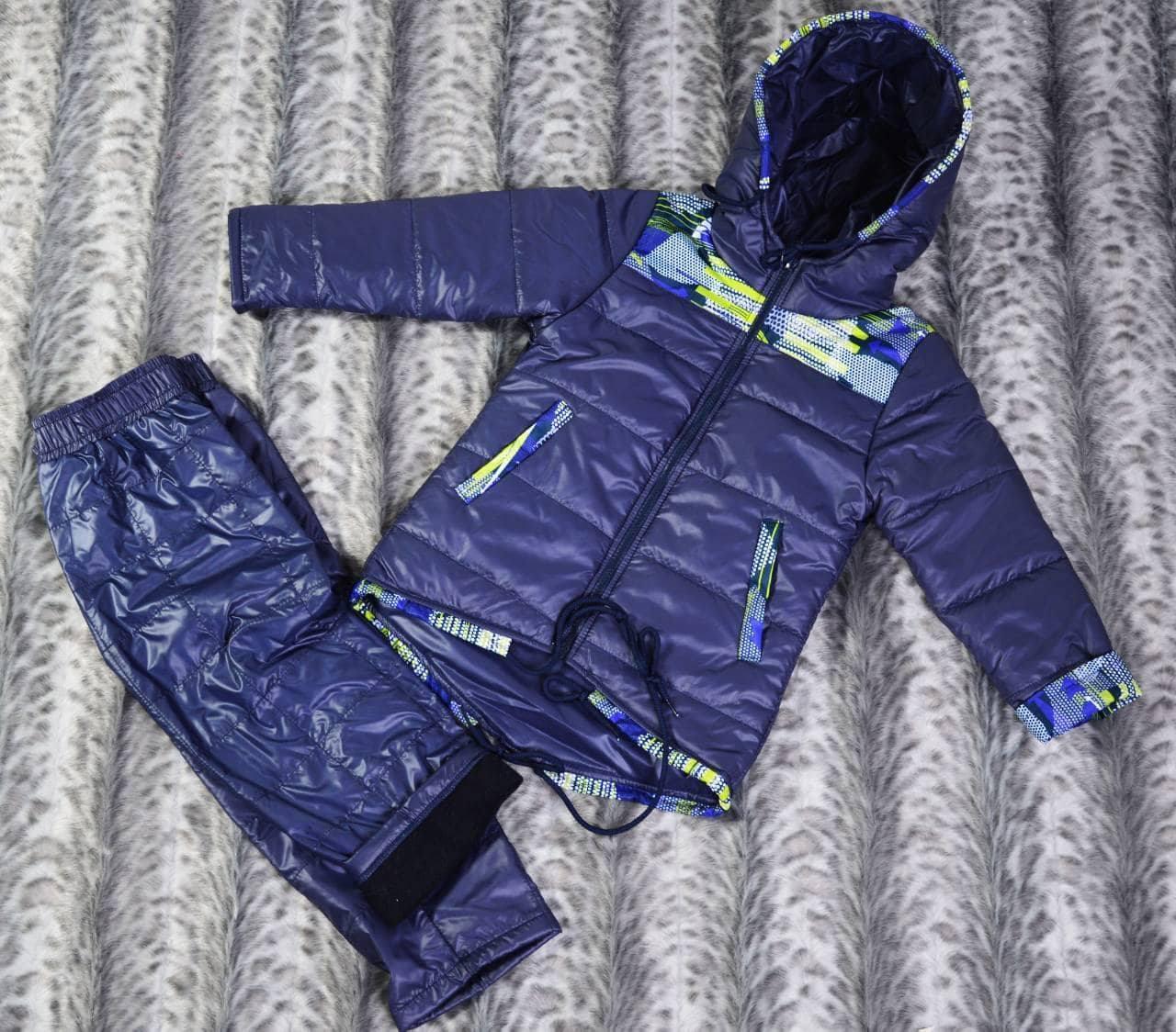 Куртка демисезонная для мальчика 122р