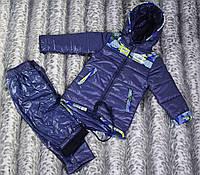 Куртка демисезонная для мальчика 122р, фото 1