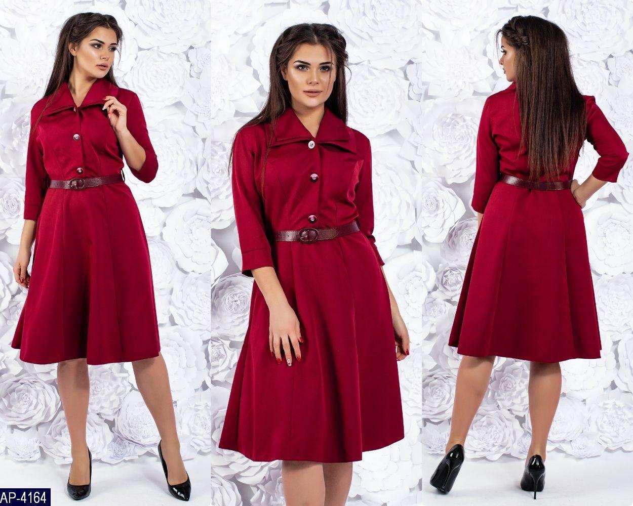 Стильное платье     (размеры 48-58)  0148-32