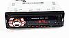 Автомагнитола MVH-4004U Bluetooth + ISO, MP3 Player, FM, USB, SD, AUX